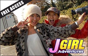JGirl Adventures